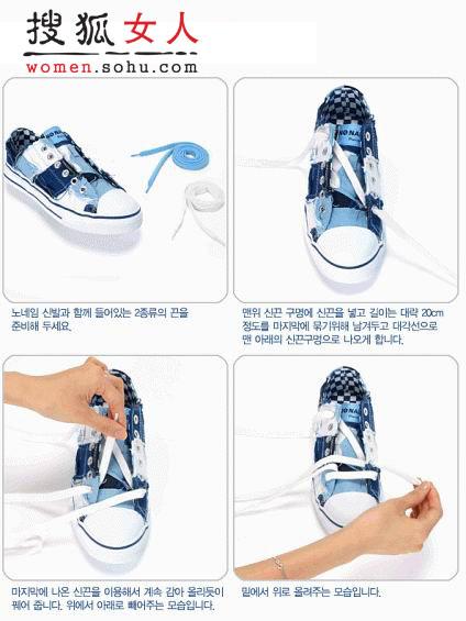 潮人图解 滑板鞋带花式新系法